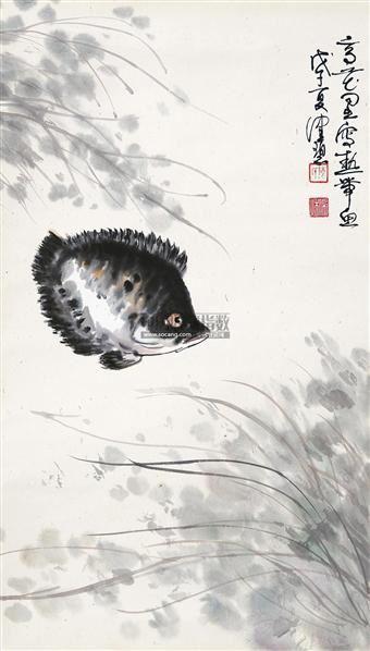 热带鱼 立轴 设色纸本 - 2605 - 中国书画(一) - 2011年夏季拍卖会 -收藏网