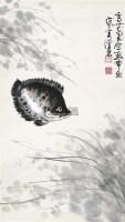 热带鱼 立轴 设色纸本 - 陈佩秋 - 中国书画(一) - 2011年夏季拍卖会 -收藏网