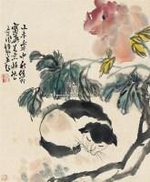 小憩图 镜心 设色纸本 - 赵丹 - 近现代书画 - 2011南京经典春天拍卖会 -收藏网