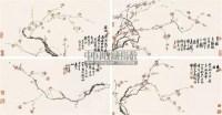 花卉 (四帧) 镜心 设色纸本 - 高翔 - 中国书画专场 - 2011春季艺术品拍卖会 -收藏网
