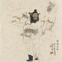钟馗思妹 镜框 设色纸本 - 129875 - 名家作品二 - 2011广州艺术博览会夏季名家作品拍卖会 -收藏网