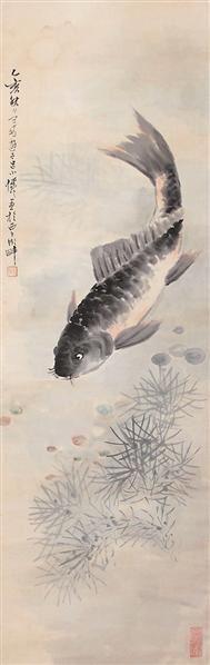 游鱼图 立轴 设色纸本 -  - 书画杂件 - 2007迎春文物艺术品拍卖会 -收藏网
