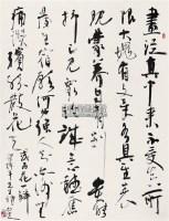 书法 立轴 水墨纸本 - 张仁芝 - 中国书画 - 第117期月末拍卖会 -中国收藏网