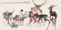 绿蔓青枝 镜心 设色纸本 - 李延声 - 中国当代优秀画家绘画选集 - 2006秋季艺术品拍卖会 -收藏网