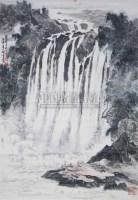 姚耕云 瀑布 - 141334 - 中国书画 - 浙江方圆2010秋季书画拍卖会 -收藏网