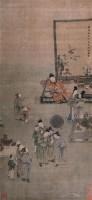 宫庭图 立轴 设色绢本 - 尤求 - 中国书画 - 2010年秋季拍卖会 -收藏网