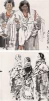 刘国辉  人物 (两幅) - 刘国辉 - 书画 - 2007年新年拍卖会 -收藏网
