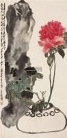 牡丹灵石 立轴 设色纸本 - 116056 - 浙江四大家专场 - 2011年春季艺术品拍卖会 -收藏网