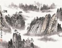 山水 横幅 纸本 - 118576 - 名家翰墨专场 - 2011秋季拍卖会 -收藏网