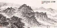 长城风光 镜心 水墨纸本 - 张仃 - 中国书画 油画 - 2008年中国书画油画拍卖会 -收藏网