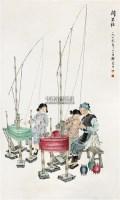 人物 立轴 设色纸本 - 郑慕康 - 中国书画 - 2011年春季拍卖会(329期) -收藏网