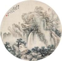 山水 团扇 水墨绢本 -  - 中国书画(一) - 2011春季拍卖会 -中国收藏网