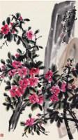 王个簃花卉 -  - 现当代书画名家专场 - 2008秋季艺术品拍卖会 -收藏网