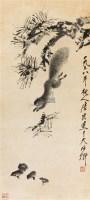 松鼠采菇图 镜心 纸本 - 唐云 - 海外回流近现代书画专场 - 2011年秋季艺术品拍卖会 -收藏网