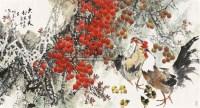 大吉大利 设色纸本 - 130103 - 中国书画(一) - 2011春季书画拍卖会 -收藏网