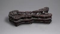 紫檀海水木座 -  - 瓷器 玉器 工艺品 - 2008春季拍卖会 -收藏网
