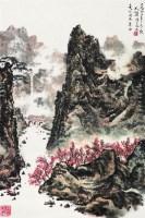 山水 立轴 设色纸本 - 150513 - 中国书画 - 2008太平洋迎春艺术品拍卖会 -收藏网
