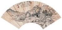 戴以恒 山水 扇面 - 戴以恒 - 古代书画 - 2007年四季拍卖会第一季 -收藏网