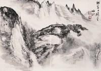 山水 立轴 水墨纸本 - 黑伯龙 - 中国书画 - 四季拍卖会(第58期) -收藏网