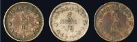 1932年中华苏维埃共和国贰角银币 -  - 机制币专场 - 2011秋季拍卖会 -收藏网