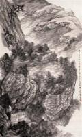 高山仰止图 立轴 水墨纸本 - 程大利 - 中国书画 油画 - 2007迎春艺术品拍卖会 -收藏网