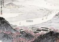 江南三月 镜框 - 5002 - 中国书画 - 2011金色时光文物艺术品专场拍卖会 -收藏网