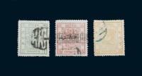 1882年阔边大龙信销票3枚全 -  - 邮品钱币 - 2010秋季拍卖会 -收藏网