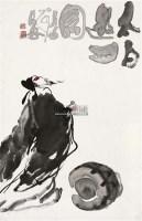 太白邀月图 镜片 设色纸本 - 116212 - 中国书画(一) - 2011春季艺术品拍卖会 -收藏网