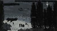 夜渡 纸本 套色木刻版画 - 雷楚汉 - 中国油画 - 2008年夏季拍卖会 -收藏网