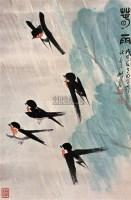春雨 立轴 设色纸本 - 胡若思 - 中国近现代书画 - 2007年冬季艺术品拍卖会 -收藏网