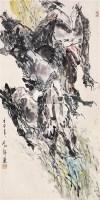 刘勃舒 群马图 - 3946 - 中国书画 - 2006年中国艺术品春季拍卖会 -收藏网