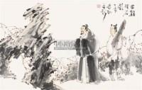 人物 镜心 设色纸本 - 苗再新 - 盛世撷英——当代名家书画专场 - 2011春季中国书画拍卖会 -收藏网