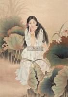静思 镜心 设色纸本 - 王美芳 - 书画 - 2006秋季艺术品拍卖会 -收藏网