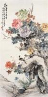 富贵寿考图 立轴 设色纸本 - 戴元俊 - 中国书画(二) - 2006年秋季艺术品拍卖会 -收藏网