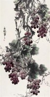 裴玉林 葡萄 立轴 设色纸本 - 裴玉林 - 中国书画 - 2006首届慈善拍卖会 -中国收藏网
