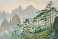 黄山风景 纸本 油画 - 钱延康 - 中国油画 - 2006秋季大型艺术品拍卖会 -收藏网