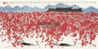 万紫千红 镜心 设色纸本 - 刘光夏 - 中国当代书画 - 2011春季拍卖会 -收藏网