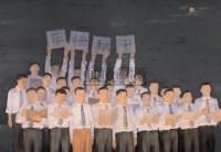 中秋诗 - 向庆华 - 中国油画雕塑专场 - 十五周年暨2007年春季艺术品拍卖会 -收藏网
