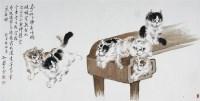 五猫图 镜心 设色纸本 - 16064 - 当代书画名家精品专场 - 2008春季拍卖会 -收藏网