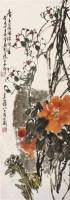 玉兰花开 立轴 纸本 - 17615 - 中国书画 - 2011中国艺术品拍卖会 -收藏网
