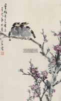 花鸟 立轴 设色纸本 - 17370 - 名家书画精品专场 - 2011年春拍艺术品拍卖会 -收藏网