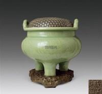 龙泉窑刻牡丹纹绳纹耳大香炉 -  - 古董珍玩 - 2012艺术品拍卖会 -收藏网