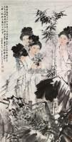 人物 镜片 - 133528 - 中国书画 - 四季嘉德拍卖会(七) -收藏网
