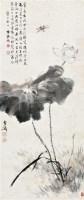 荷花蜻蜓 立轴 设色纸本 - 116837 - 中国书画(一) - 2011年春季拍卖会 -中国收藏网