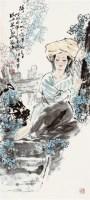 待 立轴 - 12736 - 中国书画 - 壬辰迎春 -收藏网