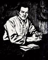 我们的大队支部书记 版画 - 吴强年 - 油画 版画 - 2006秋季艺术品拍卖会 -收藏网