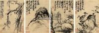 山水花卉册 册页 (四开) 水墨纸本 - 石涛 - 中国书画 - 2007仲夏艺术品拍卖会 -收藏网
