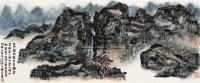 1936年作 寒雀图 立轴 设色纸本 - 116101 - 精品集粹 - 2007春季大型艺术品拍卖会 -中国收藏网