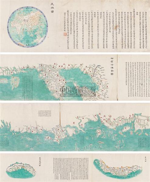 该手绘地图,止于与澳门之左雷州半岛.