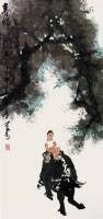 李可染春归图  -  - 中国书画 - 北京三千年艺术品拍卖会 -收藏网